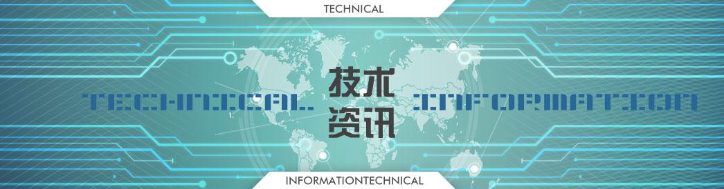 医院等医疗网站如何做好seo网站优化推广-行业新闻-大连网站建设