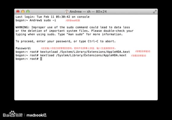 mac经常不关机之后声音变小重启下就好了是什么原因-大连酷网科技