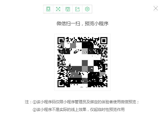 WX20200909-113512.png